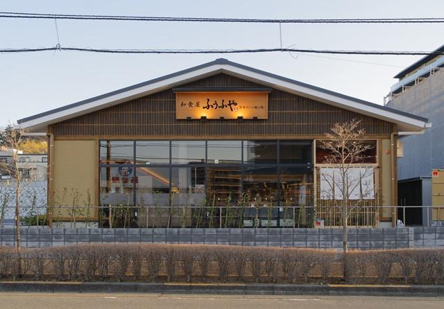 京風出汁のおうどんが食べられる!ふうふや多摩境店の詳細など